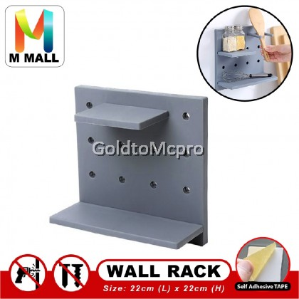 M MALL Plastic Hole Wall Hanging DIY Pegboard Organizer Storage Rack for Bathroom and Kitchen - 1pc