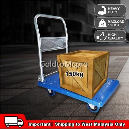 High Quality Iron Bull 150kg PVC Foldable Platform Hand Truck Trolley