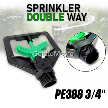 """GARDEN WATERING NOZZLE SPRINKLER M3/4""""XF1/2"""" Farm Irrigation Single & Double Wings"""