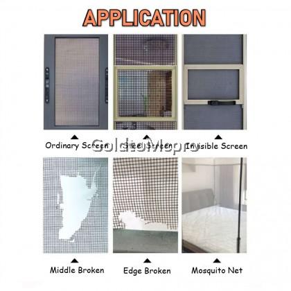 2M DOOR MOSQUITO NET REPAIR PATCH ADHESIVE Long Lasting Fiberglass Covering Window Screen Repair Kit