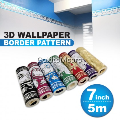3D Border European Style Non-self-adhesive wallpaper bedroom Living Room / Kertas dinding 7inch x 5meter - (PINK SILVER / PINK GOLD / BLUE SILVER / GOLD / GREEN SILVER / BLACK SILVER / PURPLE SILVER)