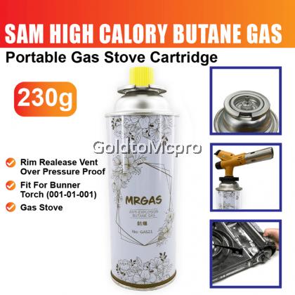 M MALL SBG-101 BUTANE GAS / WS-505C MULTI PURPOSE TORCH IGNITION Butane Burner Gas Cartridge Portable Outdoor Cooking